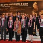 International Piano Competition Shenzhen_JURY