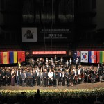 International Piano Competition Shenzhen